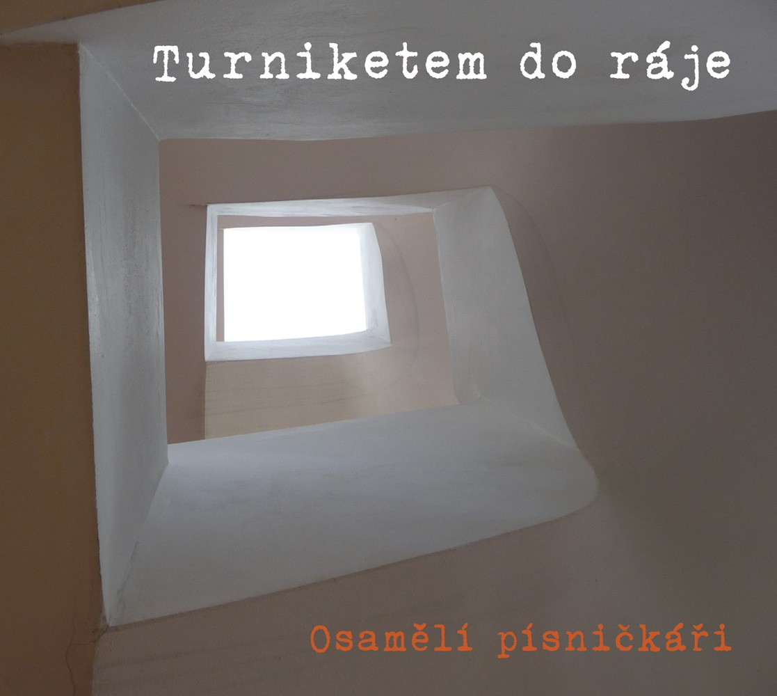 turniket-mini.jpg